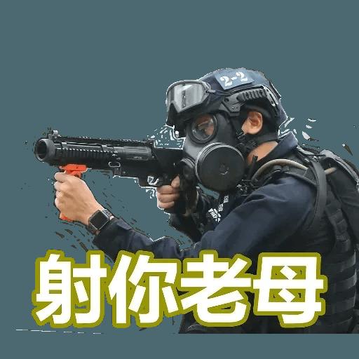 Popo - Sticker 6