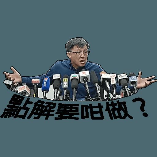 何妖哭墳 - Sticker 11