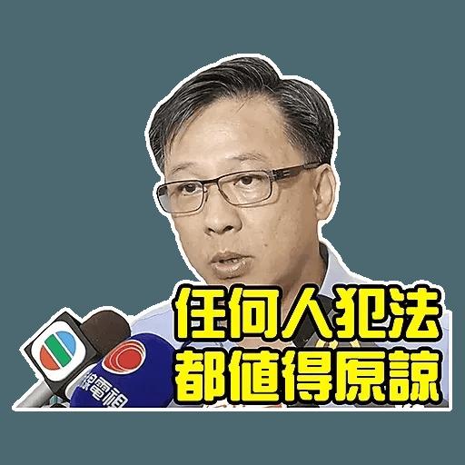 何妖哭墳 - Sticker 4