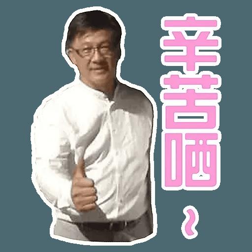 何妖哭墳 - Sticker 8