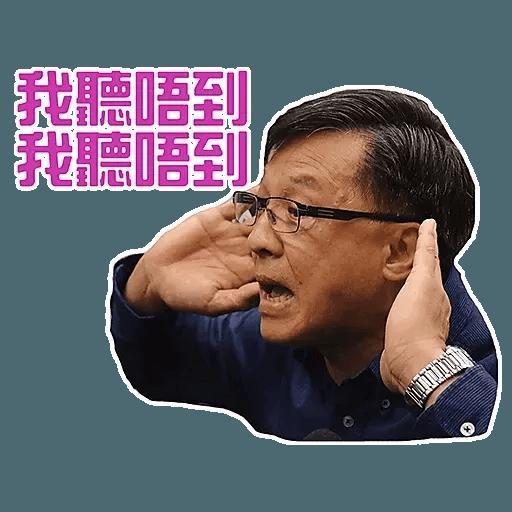何妖哭墳 - Sticker 9
