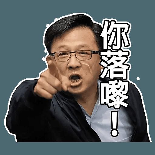 何妖哭墳 - Sticker 3