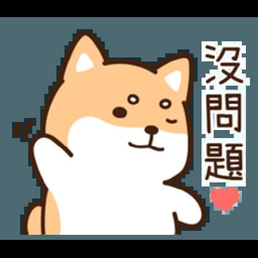 柴語錄22-日常篇 - Sticker 4