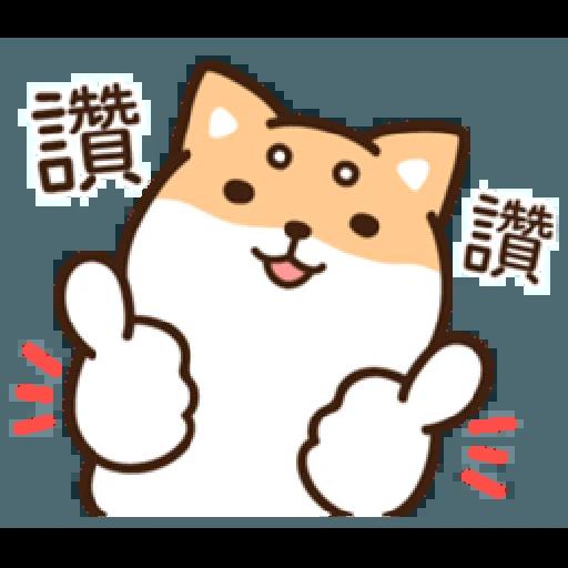 柴語錄22-日常篇 - Sticker 9