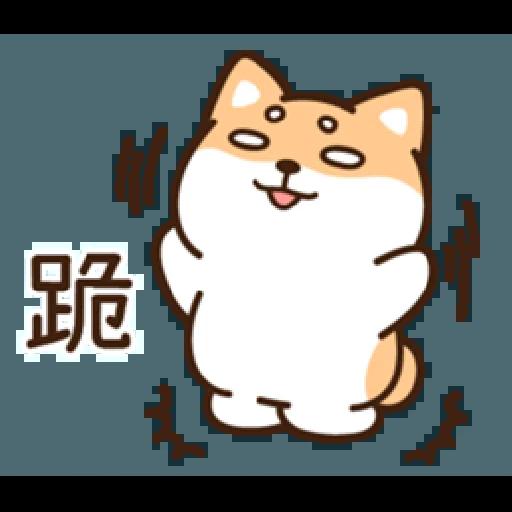 柴語錄22-日常篇 - Sticker 24