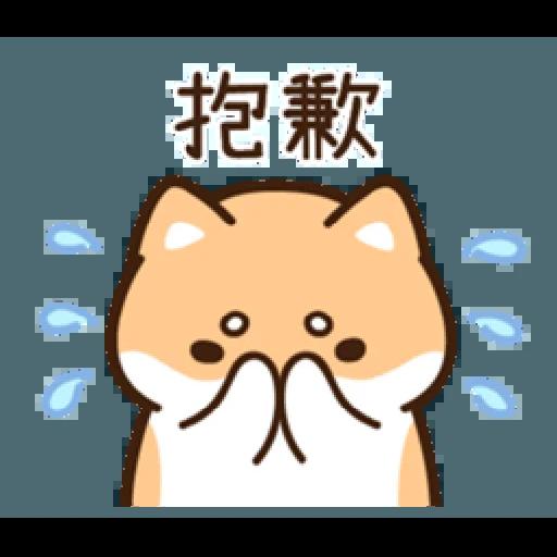 柴語錄22-日常篇 - Sticker 23