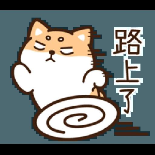 柴語錄22-日常篇 - Sticker 21