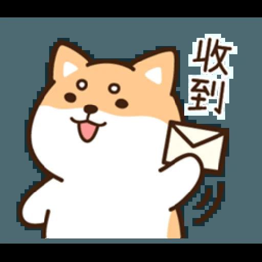 柴語錄22-日常篇 - Sticker 28
