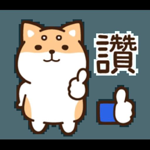 柴語錄22-日常篇 - Sticker 8