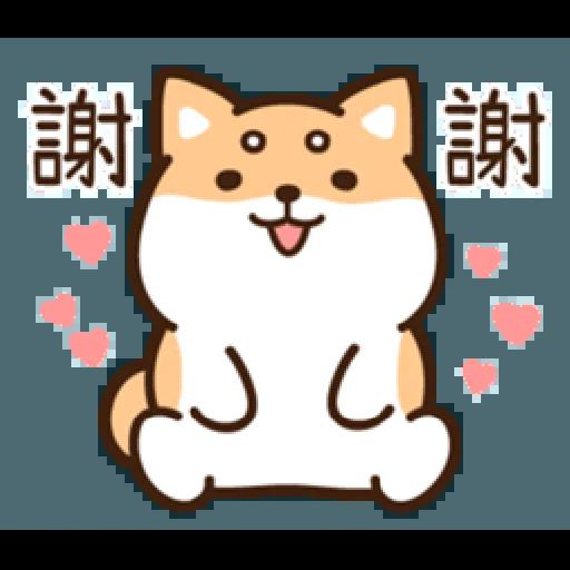 柴語錄22-日常篇 - Sticker 1