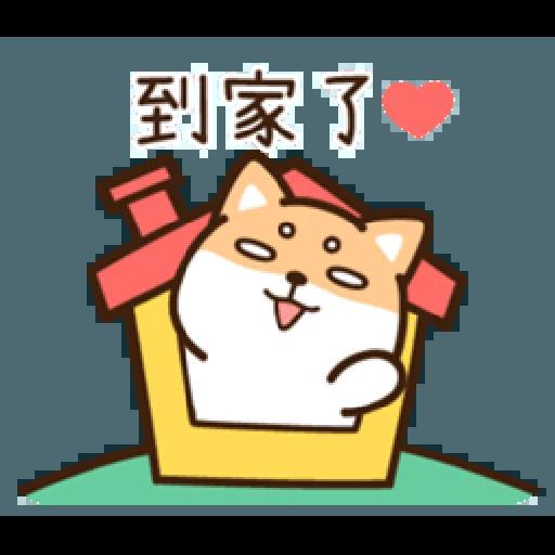 柴語錄22-日常篇 - Sticker 20