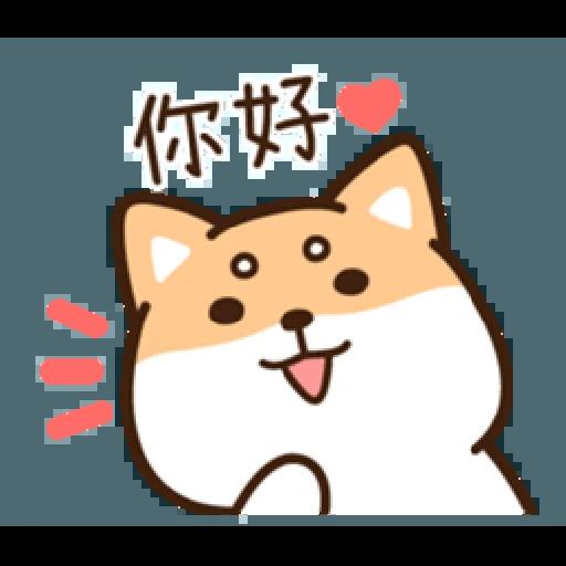 柴語錄22-日常篇 - Sticker 27