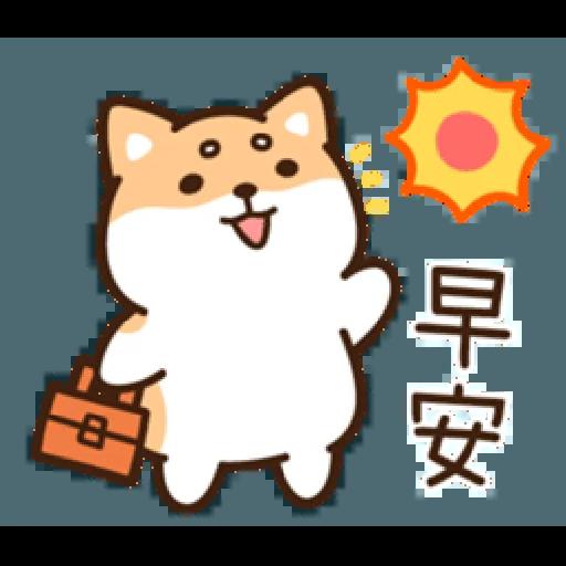 柴語錄22-日常篇 - Sticker 25