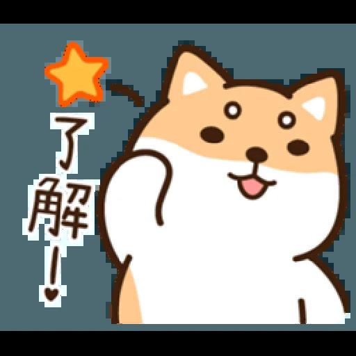 柴語錄22-日常篇 - Sticker 13