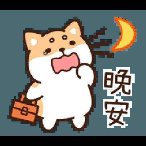 柴語錄22-日常篇 - Sticker 26