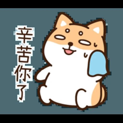 柴語錄22-日常篇 - Sticker 19