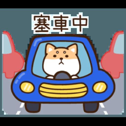 柴語錄22-日常篇 - Sticker 22