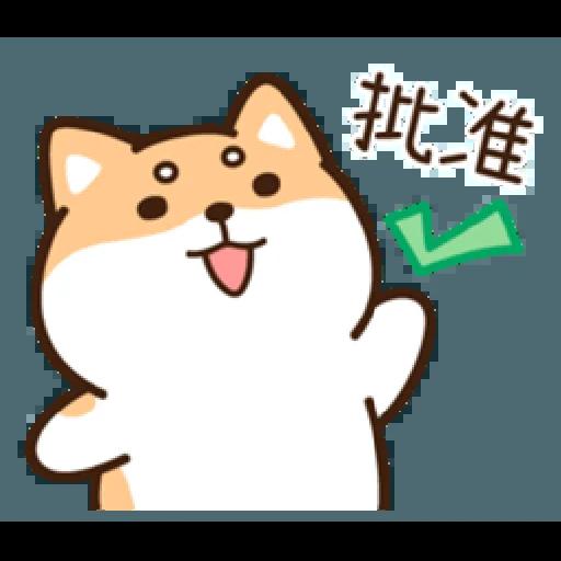 柴語錄22-日常篇 - Sticker 6