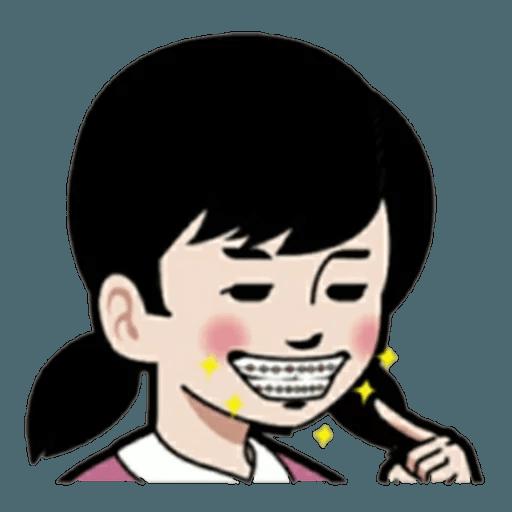 BrightlyandFriends_2 - Sticker 4