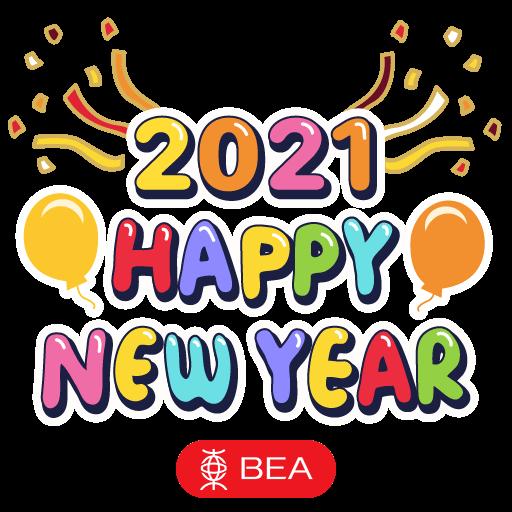 東亞銀行 2020與你歡度聖誕 - Sticker 3