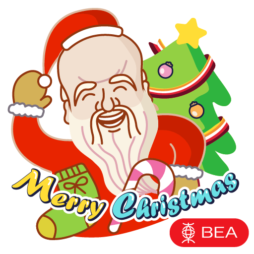 東亞銀行 2020與你歡度聖誕 - Sticker 1