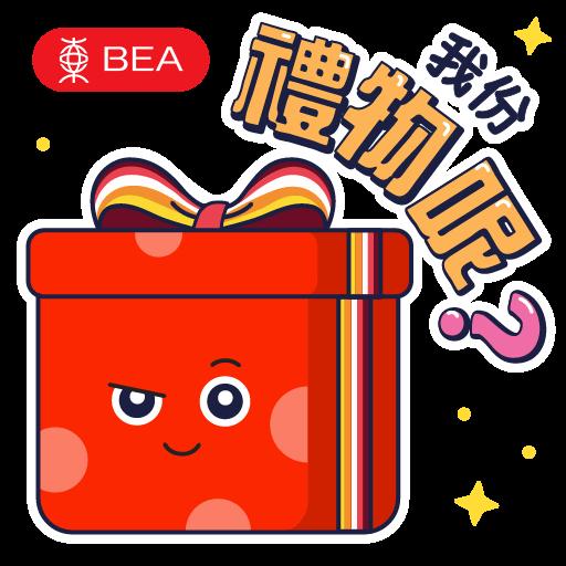東亞銀行 2020與你歡度聖誕 - Sticker 6