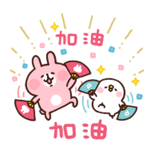 Kanahei Piske Usagi Celebrate 2 - Sticker 13