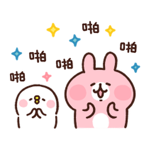 Kanahei Piske Usagi Celebrate 2 - Sticker 22