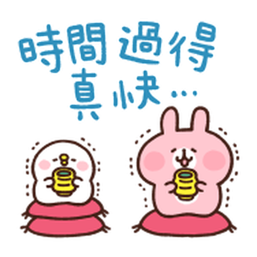 Kanahei Piske Usagi Celebrate 2 - Sticker 23