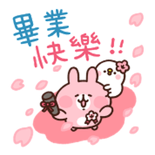 Kanahei Piske Usagi Celebrate 2 - Sticker 18