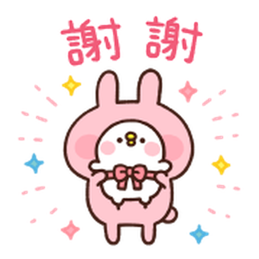 Kanahei Piske Usagi Celebrate 2 - Sticker 16