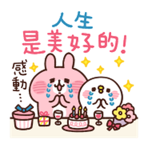 Kanahei Piske Usagi Celebrate 2 - Sticker 20