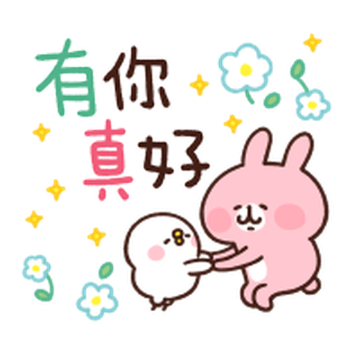 Kanahei Piske Usagi Celebrate 2 - Sticker 19