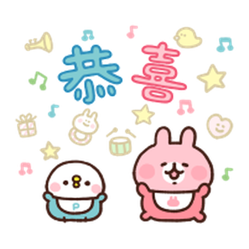 Kanahei Piske Usagi Celebrate 2 - Sticker 3
