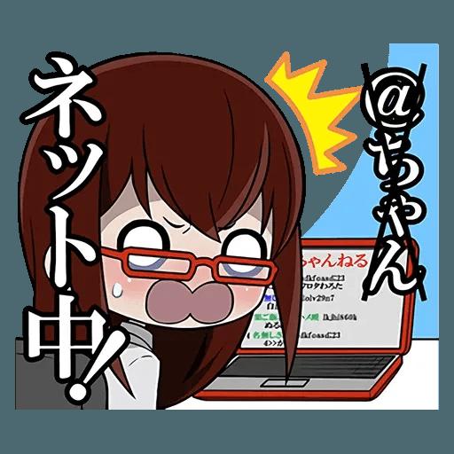 Steins;Gate - Sticker 28