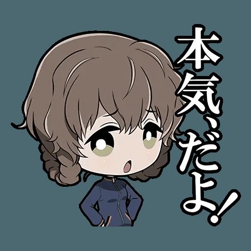 Steins;Gate - Sticker 21