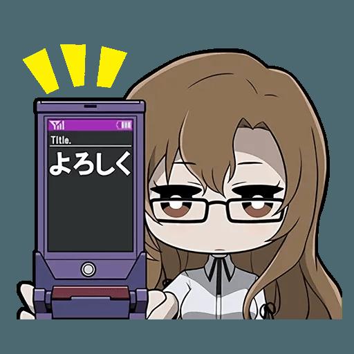 Steins;Gate - Sticker 5