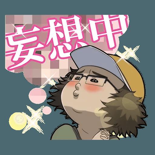 Steins;Gate - Sticker 16