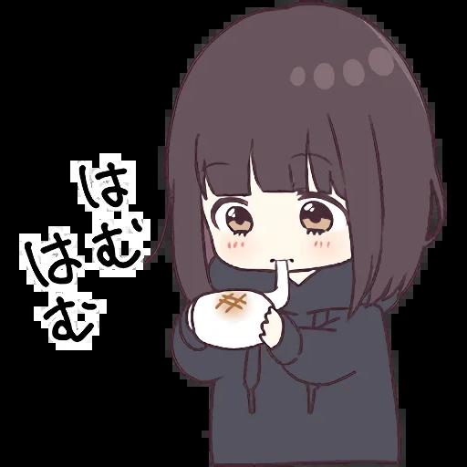 愛死小俊俊 - Sticker 22