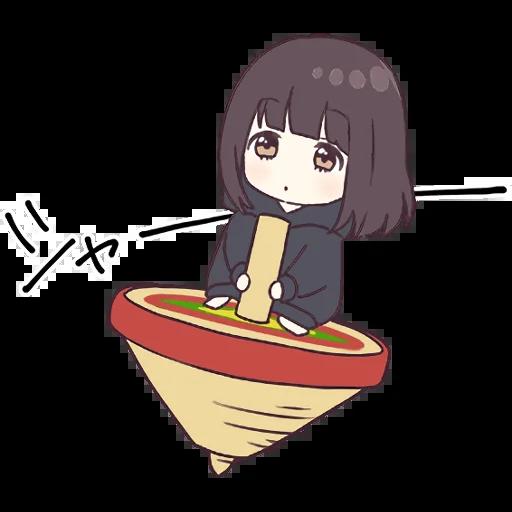 愛死小俊俊 - Sticker 13