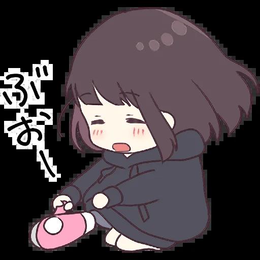 愛死小俊俊 - Sticker 28