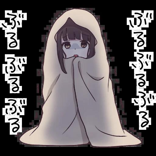 愛死小俊俊 - Sticker 27