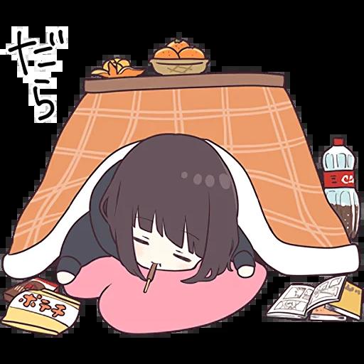 愛死小俊俊 - Sticker 7