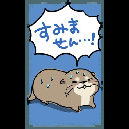 Otter's otter big sticker - Sticker 17