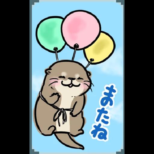 Otter's otter big sticker - Sticker 28