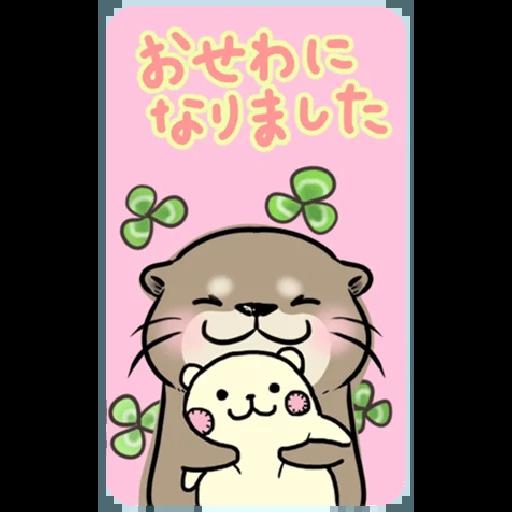 Otter's otter big sticker - Sticker 8