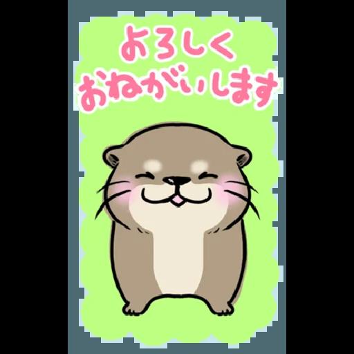 Otter's otter big sticker - Sticker 9