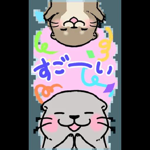 Otter's otter big sticker - Sticker 21