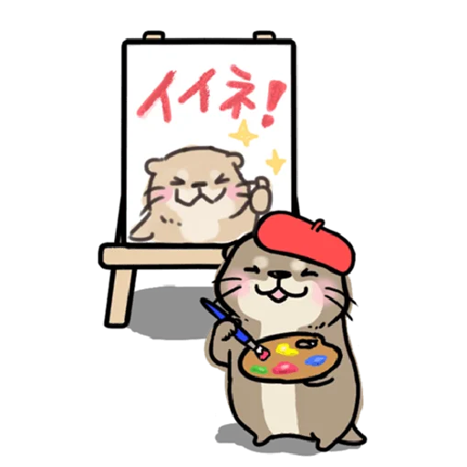 Otter's otter big sticker - Sticker 5