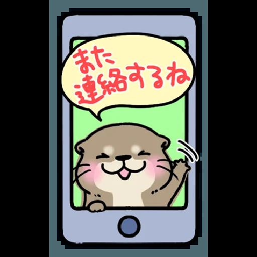 Otter's otter big sticker - Sticker 29